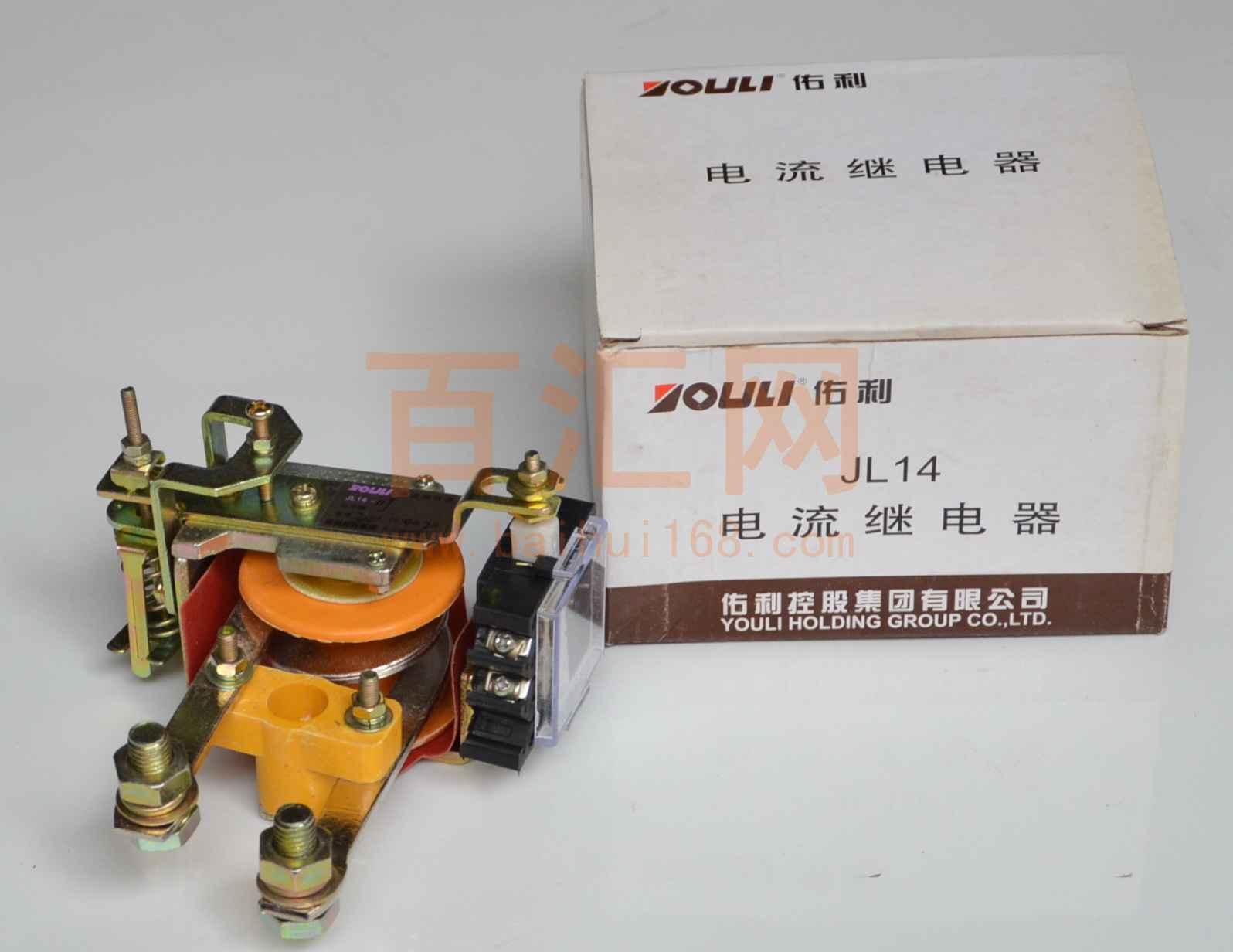 佑利jl14-11j 过电流继电器 吸引线圈电流300a 辅助触点配1常开1常闭