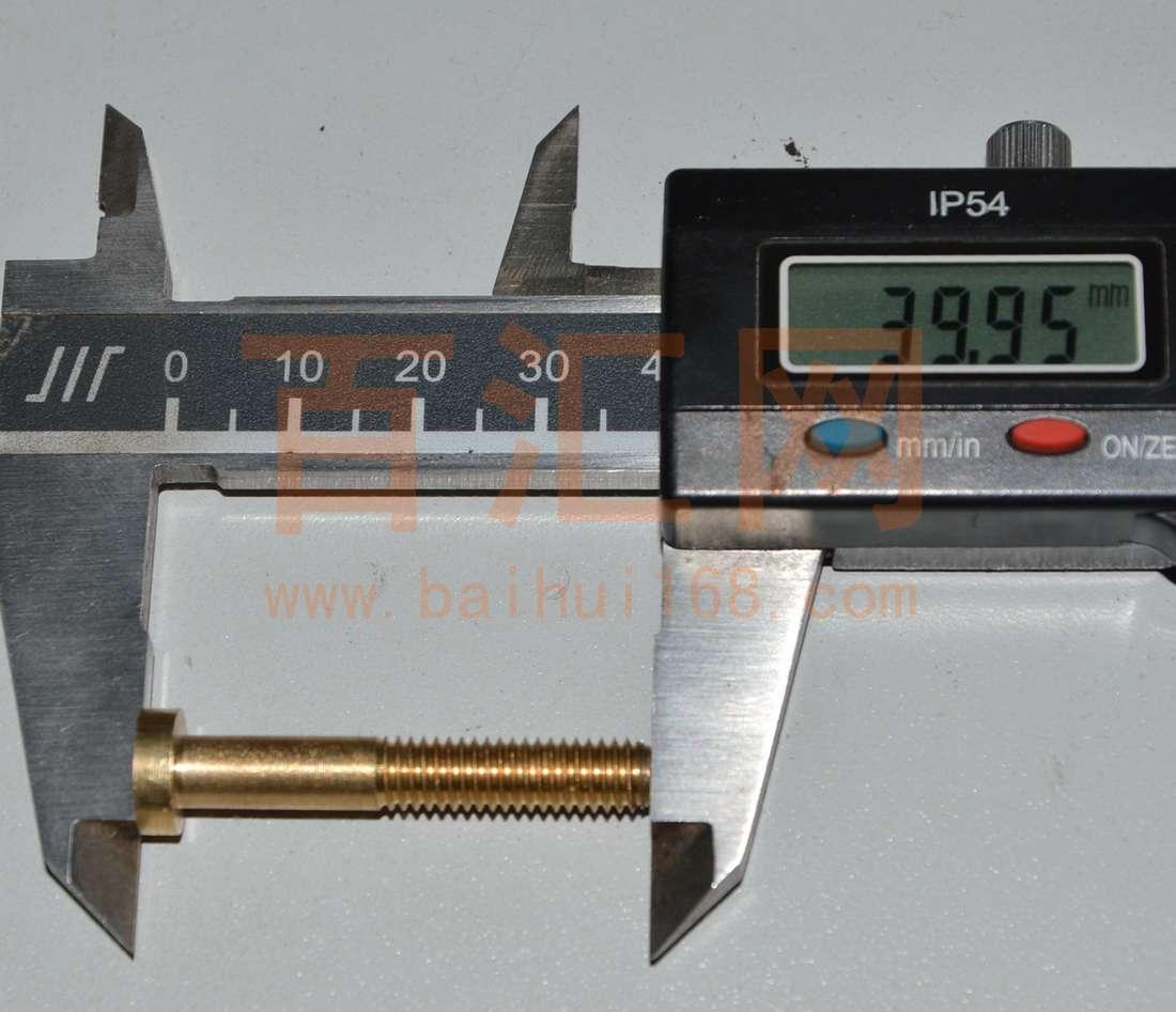 dk7740-za 线切割导电铜柱