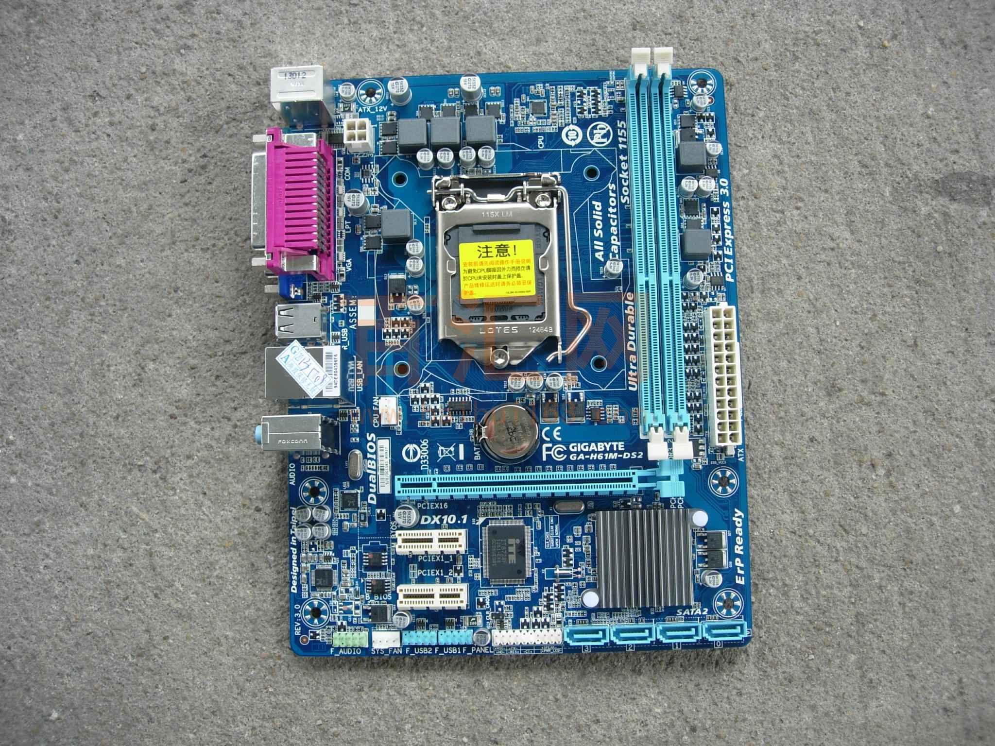 h61m-ds2 货品规格 平台类型: intel平台 芯片组: intel h61 主板结构