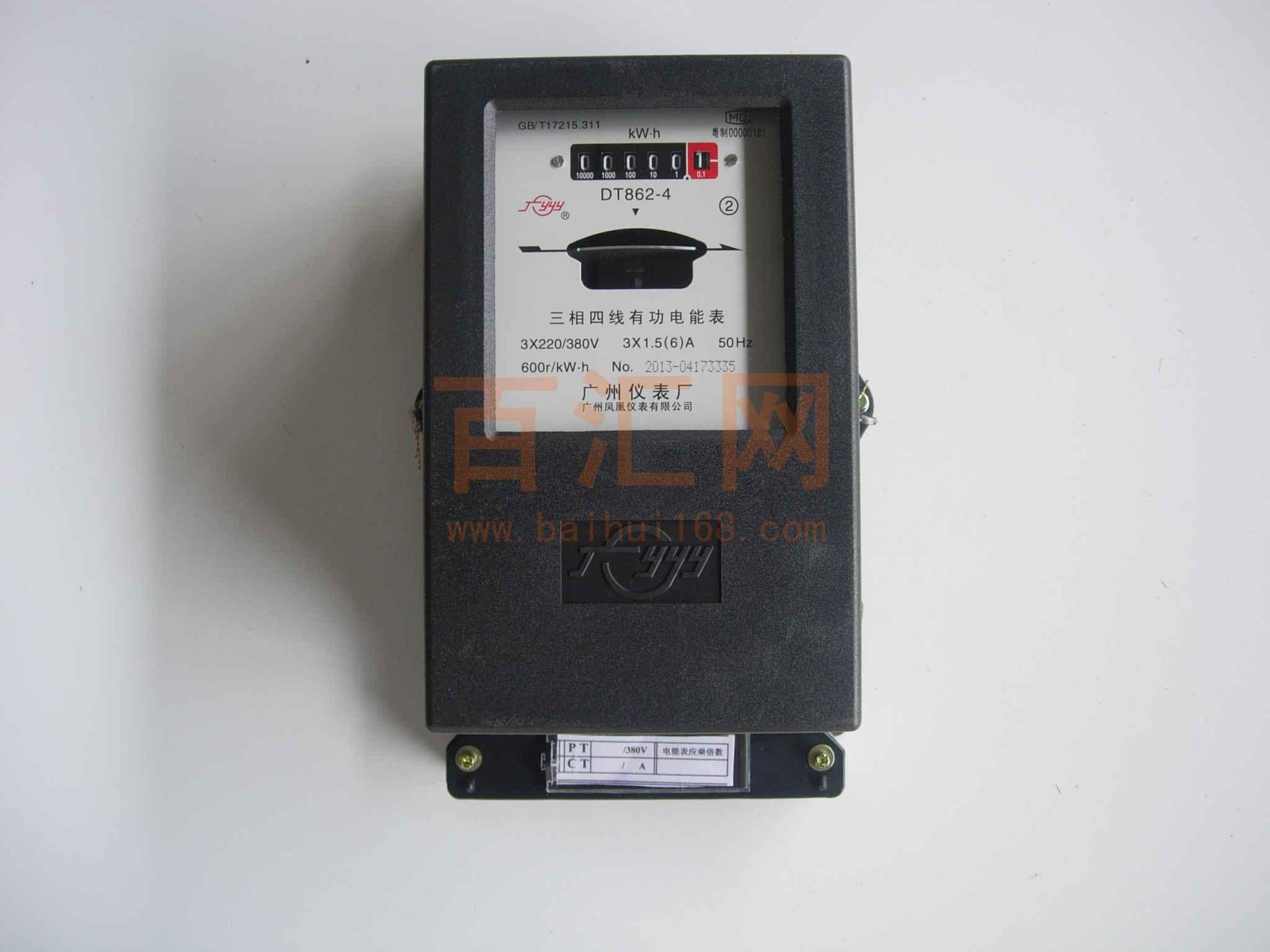 2级 dt862-4 广州凤凰仪表厂 机械式电度表 电度表 电表