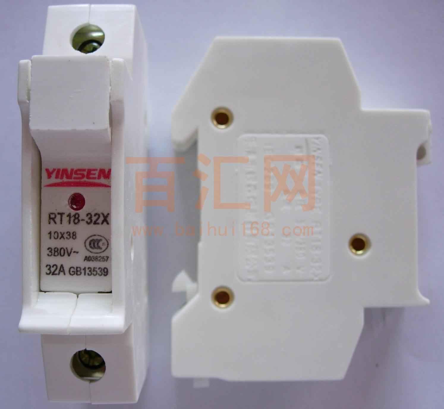 上海rt18-32x 熔断器底座
