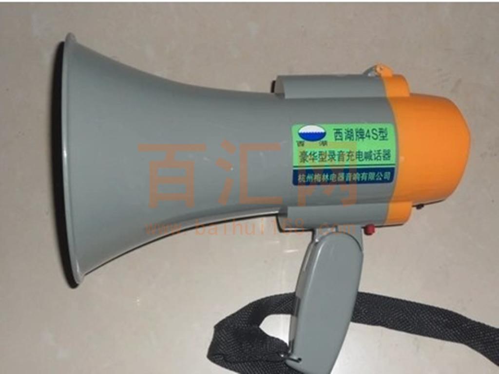 货品明细 品名: 喊话器 品牌:西湖 型号:4s型 货品规格 电压: 6v(4块1