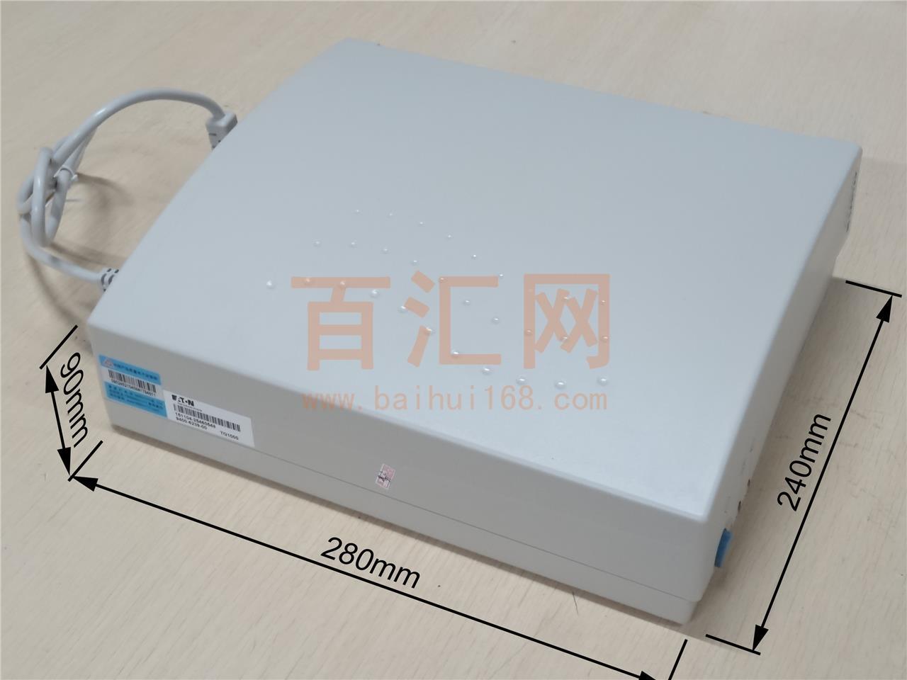 山特tg1000 不间断电源(ups电源)